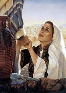 samaritanwoman